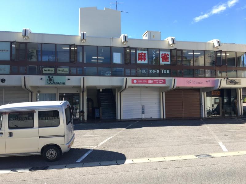 雀荘 麻雀ビクトリーの店舗写真