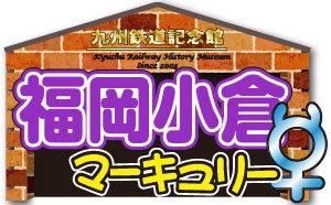 雀荘 マーチャオマーキュリー小倉店の店舗写真1