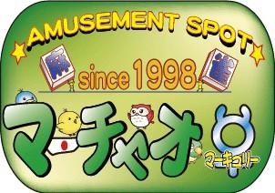 雀荘 マーチャオ 小倉 マーキュリー のロゴ