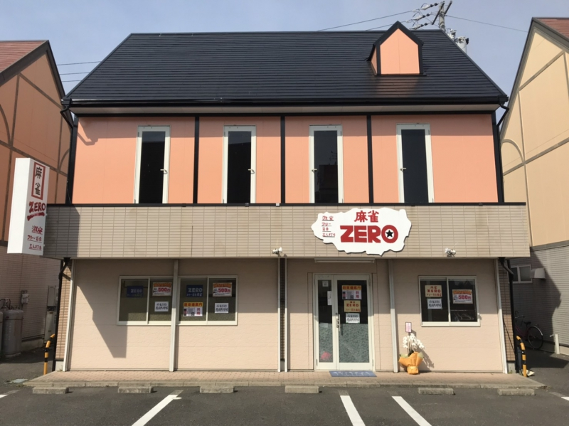 雀荘 麻雀 ZERO 鈴鹿サーキット通り店(牛角前)の店舗ロゴ