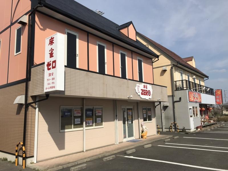 雀荘 麻雀 ZERO 鈴鹿サーキット通り店(牛角前)の店舗写真