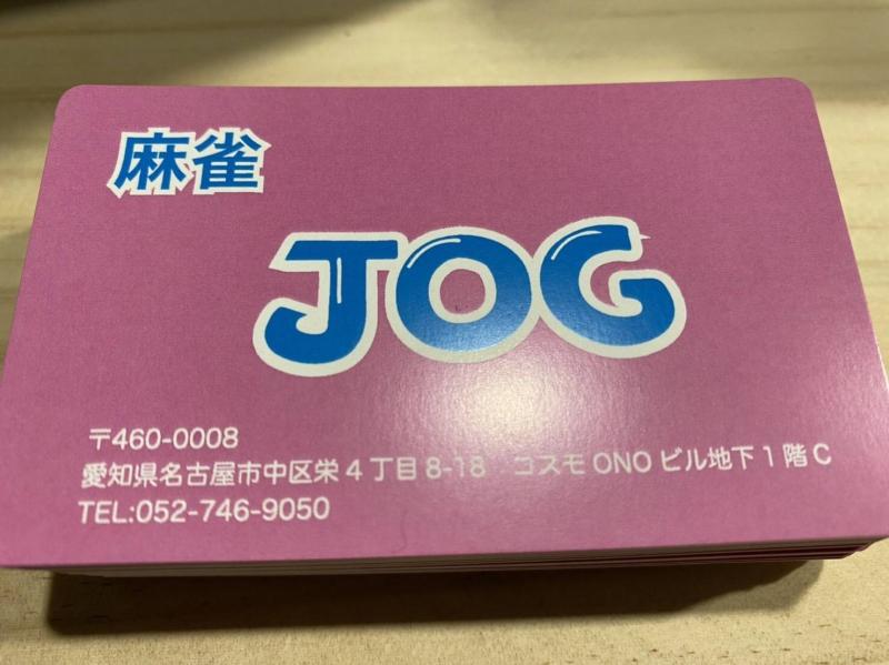 雀荘 麻雀JOGの写真5