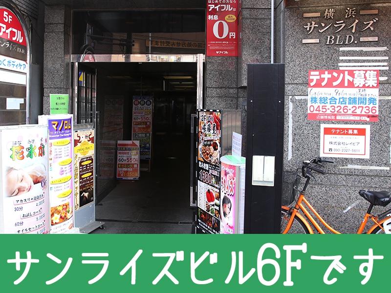 雀荘 麻雀おあしすの店舗写真1