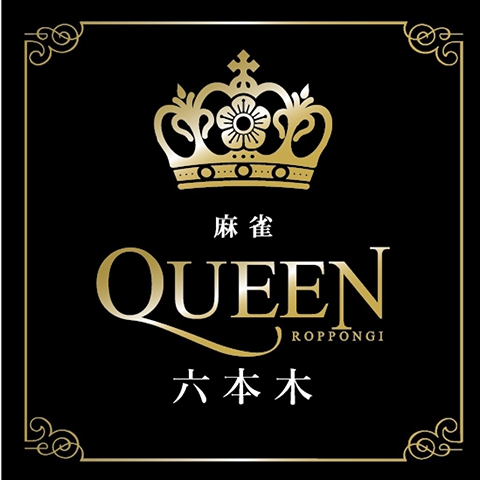 雀荘 麻雀 QUEEN 六本木の店舗ロゴ