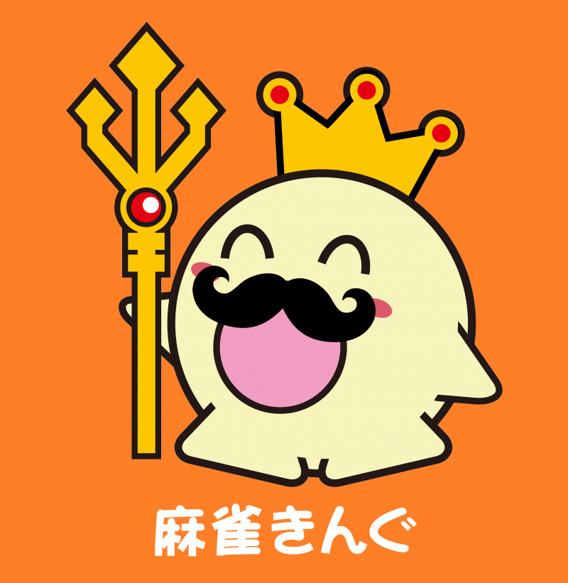 雀荘 麻雀きんぐ 大阪天満三人打店の店舗ロゴ