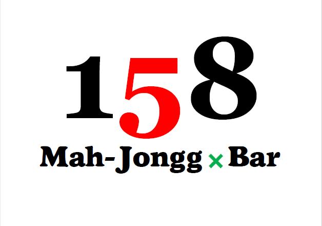 158(イチゴッパ)