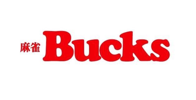 雀荘 日本橋Bucks(バックス)の店舗ロゴ