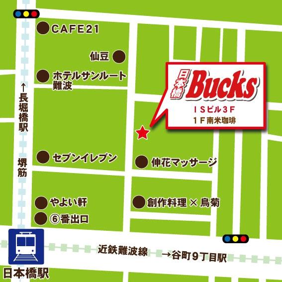 雀荘 Bucks(バックス)大阪日本橋店の写真5