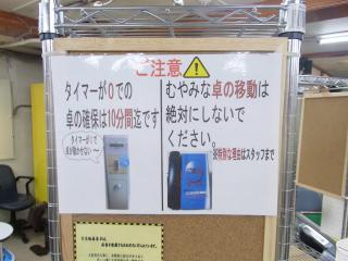 雀荘 まぁじゃんヒャクジャン 武蔵小杉店の写真3