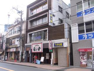 雀荘 まぁじゃんヒャクジャン 武蔵小杉店の店舗ロゴ