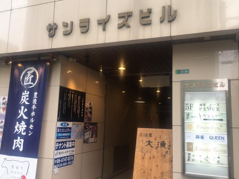 雀荘 麻雀QUEENの店舗ロゴ