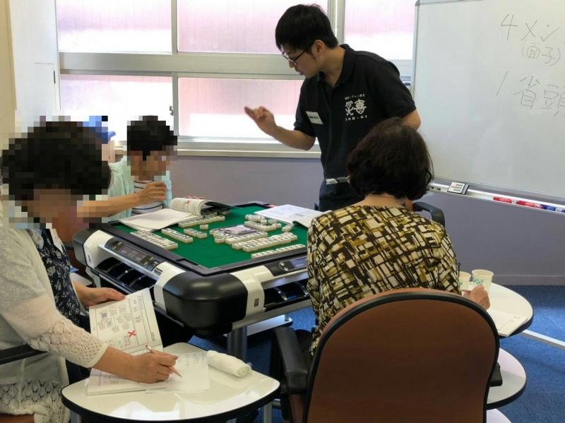 雀荘 健康マージャン教室 笑喜の写真3