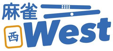 雀荘 麻雀 Westの店舗ロゴ