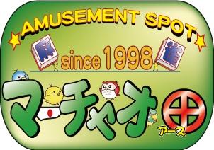 雀荘 マーチャオアース 東京秋葉原(三人打ち)店の店舗ロゴ