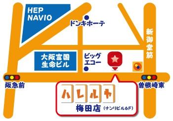 雀荘 麻雀ハレルヤ梅田店の店舗写真
