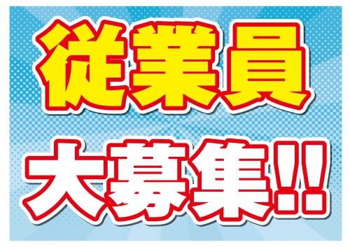 雀荘 アカギとカイヂ 大阪京橋店の店舗写真1
