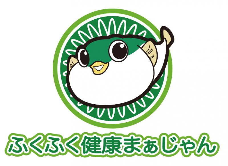 雀荘 ふくふく健康まぁじゃんの店舗ロゴ
