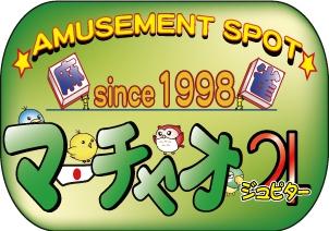 雀荘 マーチャオジュピター札幌店の店舗ロゴ