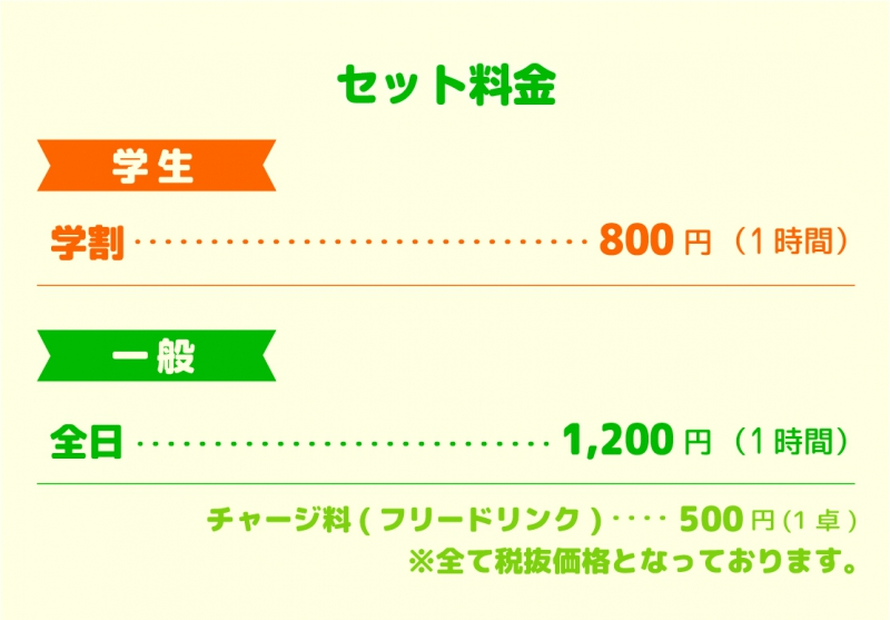 雀荘 マーチャオジュピター札幌店の写真3