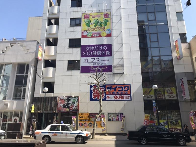 雀荘 マーチャオジュピター札幌店の写真2