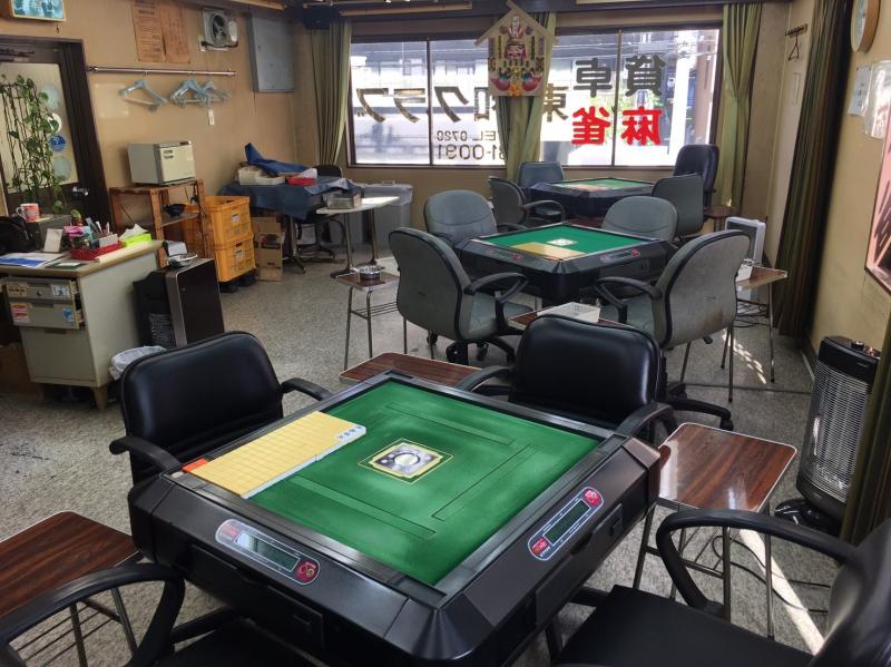 雀荘 東和クラブの店舗写真