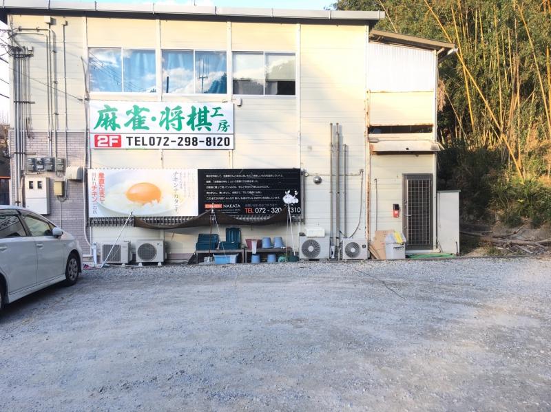 雀荘 麻雀・将棋工房の店舗写真