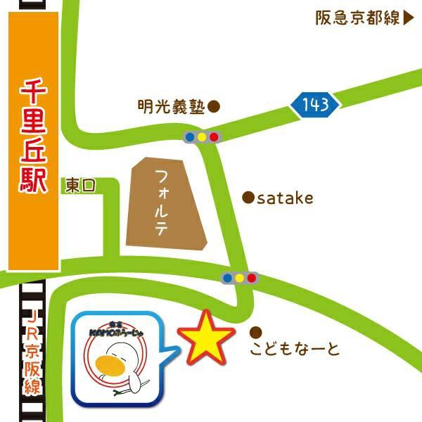 雀荘 KAMOふら~じゅの写真5