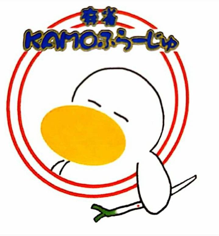 雀荘 KAMOふら~じゅの店舗ロゴ