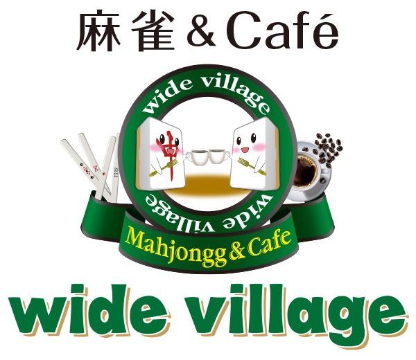京都府で人気の雀荘 麻雀&cafe wide village