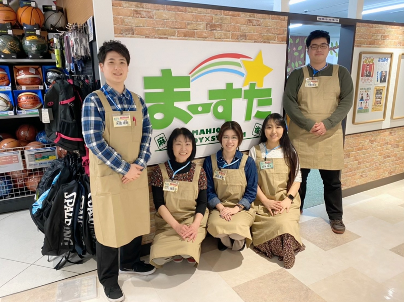 雀荘 まーすた松戸店の店舗写真