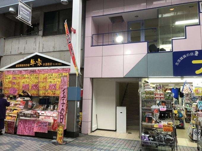 雀荘 ぷりんすさつきの店舗写真