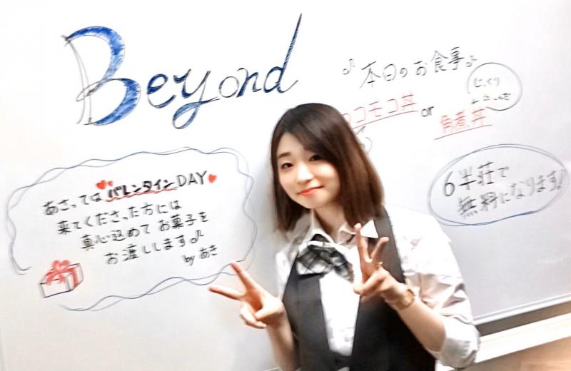 雀荘 麻雀cafe Beyondの店舗ロゴ