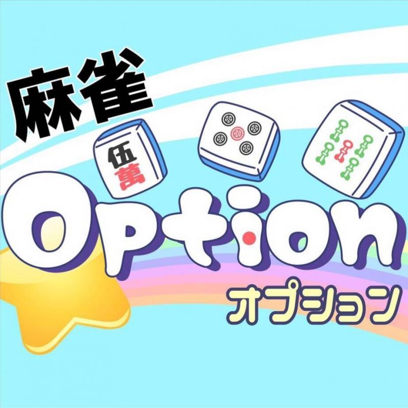 雀荘 麻雀 Optionの店舗ロゴ