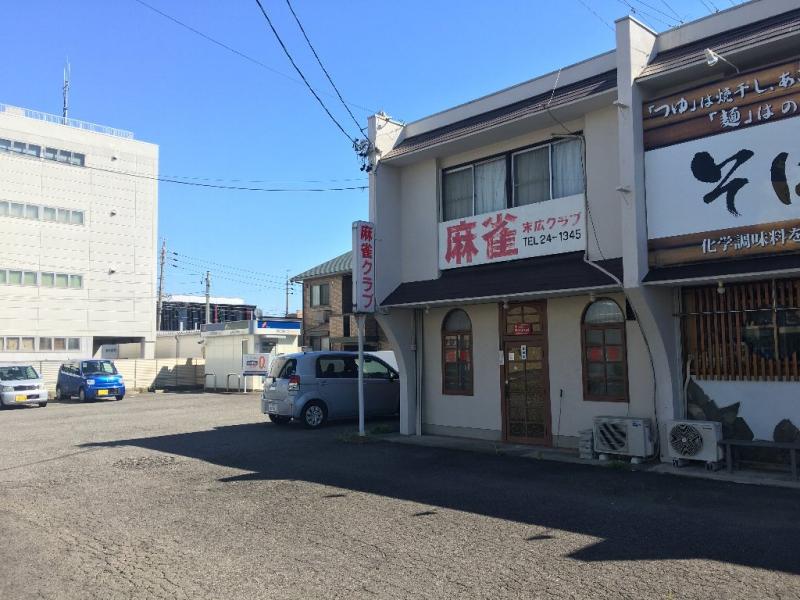 愛知県で人気の雀荘 麻雀 末広