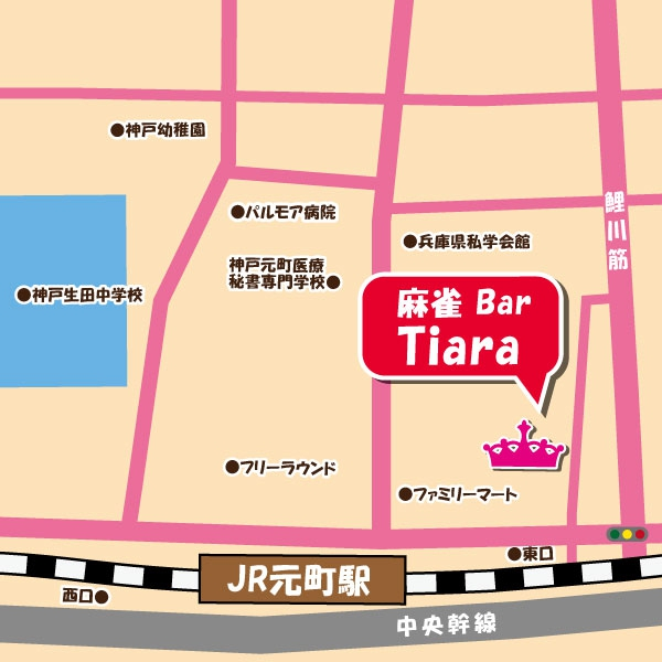雀荘 麻雀Bar Tiaraの写真5