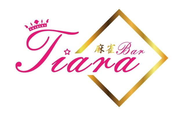 雀荘 麻雀Bar Tiaraの店舗ロゴ