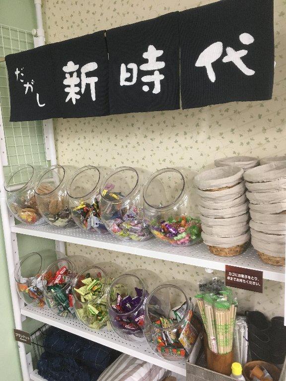 雀荘 すこやか麻雀 新時代の店舗写真