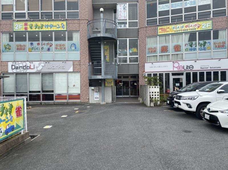 雀荘 マーチャオサターン 滋賀南草津店の写真3