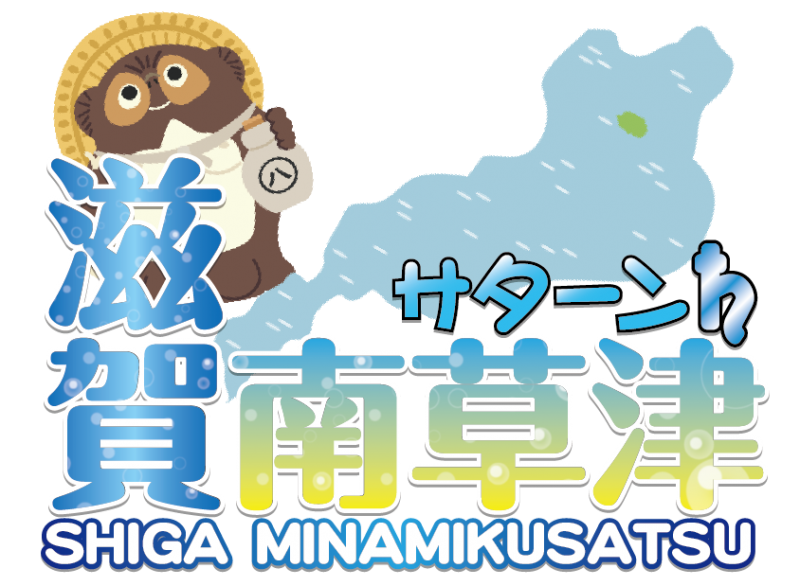 雀荘 マーチャオサターン 滋賀南草津店の店舗ロゴ