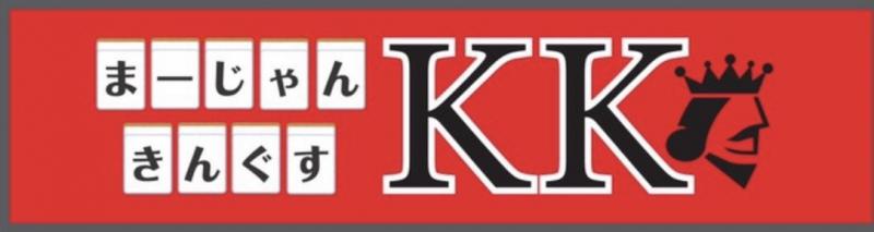 雀荘 麻雀キングスの店舗ロゴ