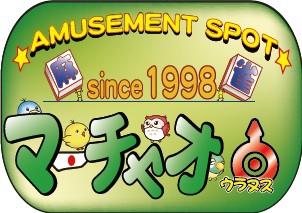 雀荘 マーチャオ新橋ウラヌス店の店舗ロゴ