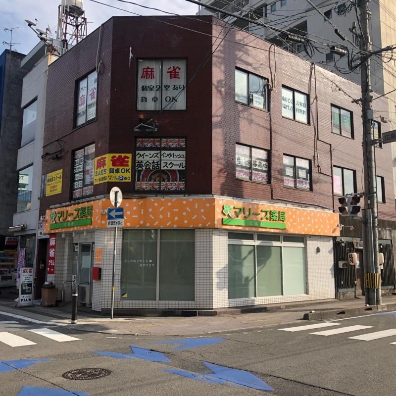 宮崎県で人気の雀荘 麻雀倶楽部 プラム
