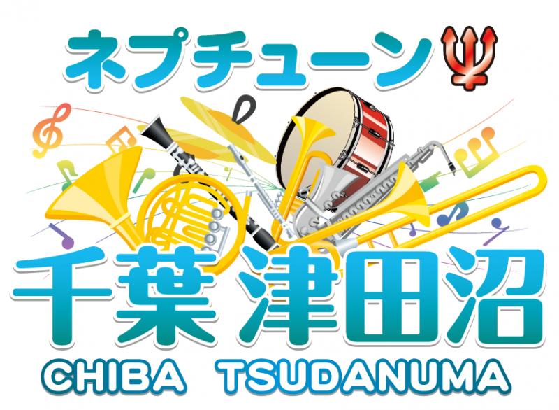 雀荘 マーチャオネプチューン津田沼店の店舗ロゴ