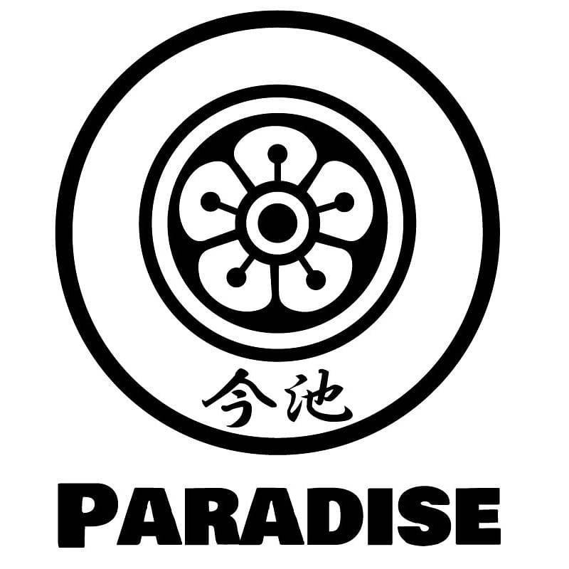 雀荘 麻雀PARADISEの店舗ロゴ