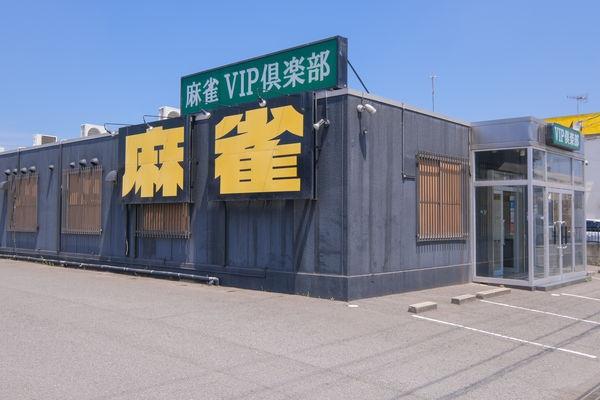雀荘 麻雀VIP倶楽部の店舗ロゴ
