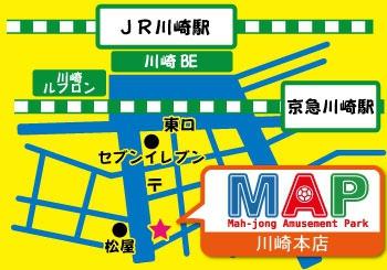 雀荘 まぁじゃんMAP 三人打ち川崎店の店舗写真