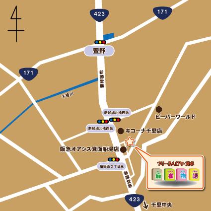 雀荘 麻雀物語 箕面店の写真5