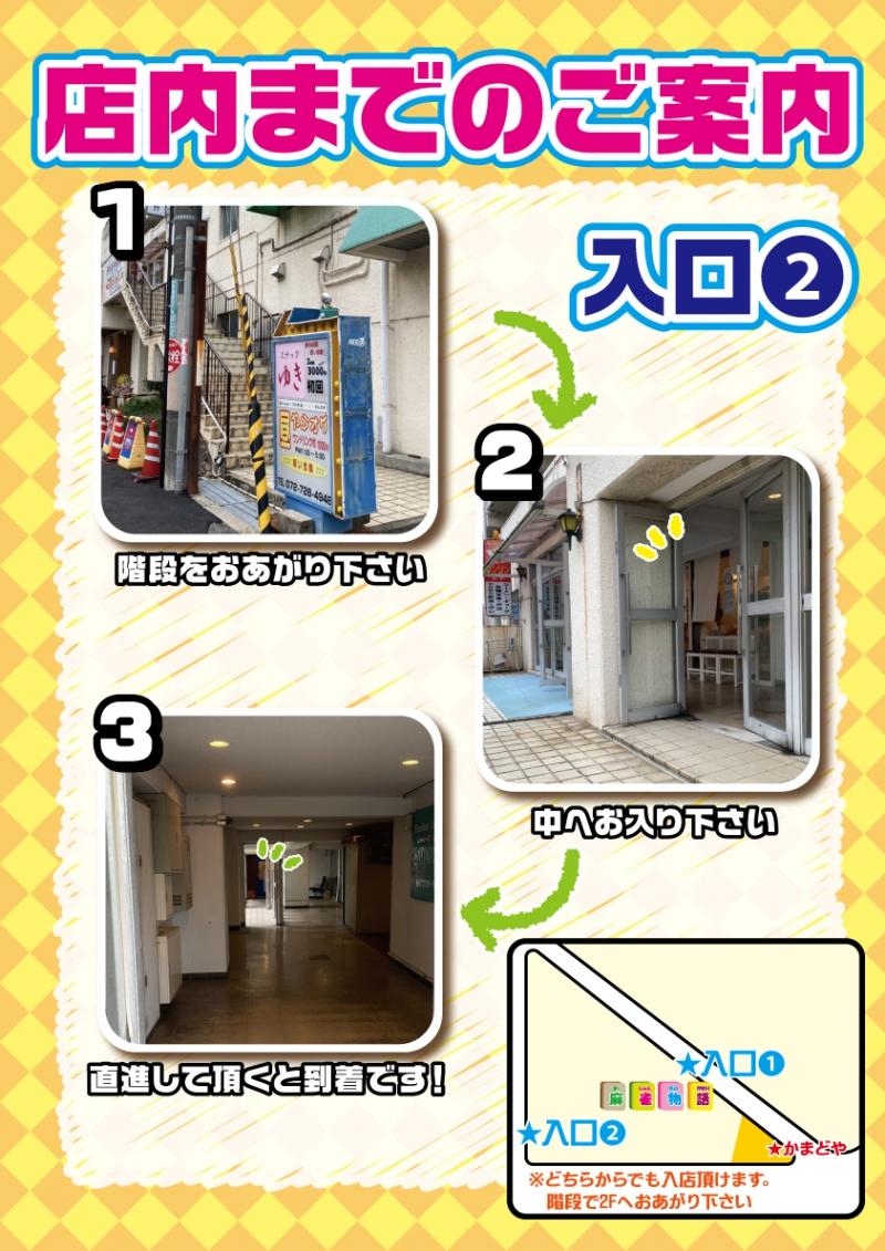 雀荘 麻雀物語 箕面店の写真4