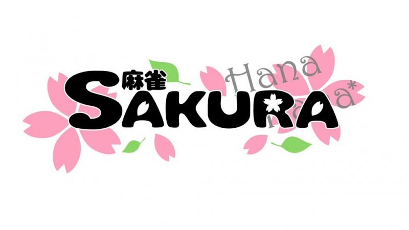 雀荘 麻雀 SAKURAの店舗ロゴ