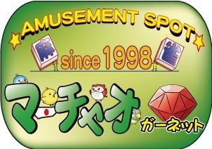 雀荘 マーチャオガーネット品川店の店舗ロゴ